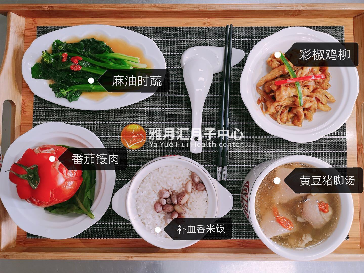 福州月子中心月子餐
