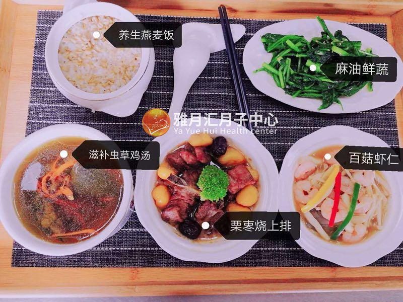 福州月子会所月子餐