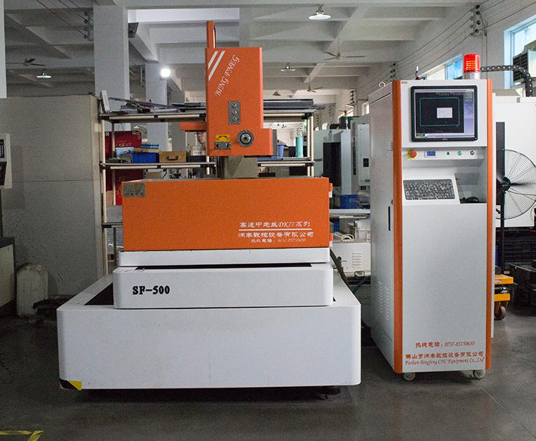 SF-500 高精密三光伺服中走丝线切割机床
