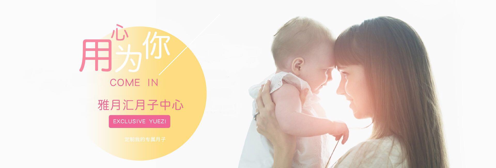 该如何预防宝宝秋季腹泻?