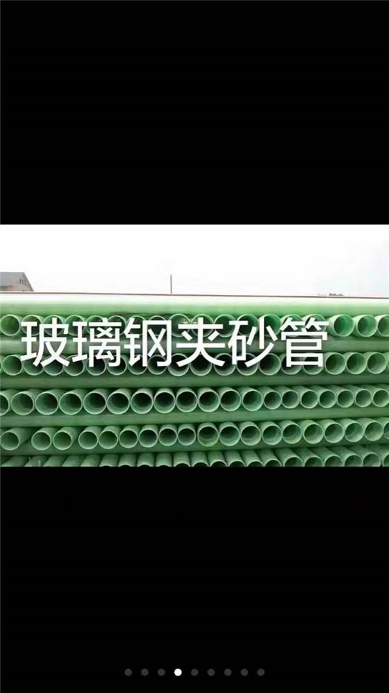 福州玻璃钢夹砂管