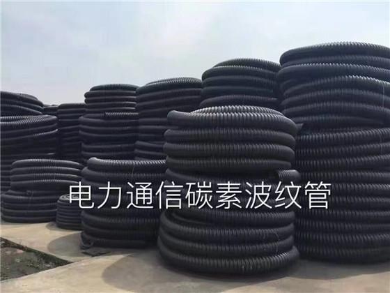 福州波纹管