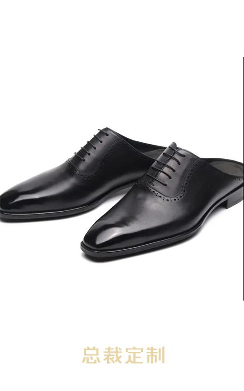 皮鞋定制04