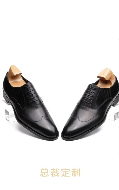 皮鞋定制07