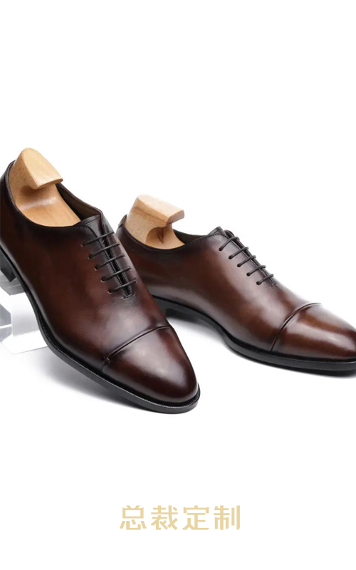 皮鞋定制08
