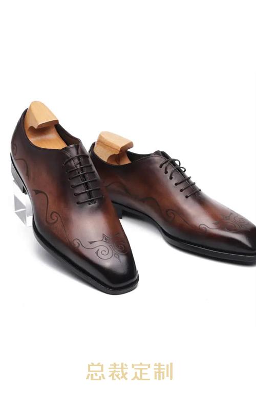 皮鞋定制11