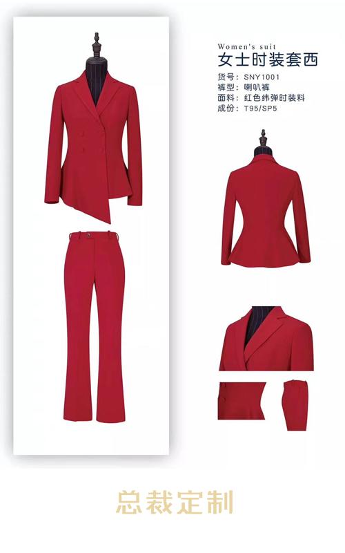 时尚女装12
