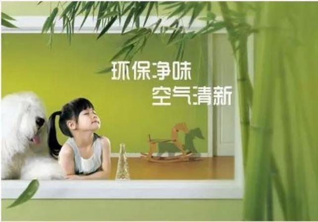 福州左盾建材教您乳胶漆市场品牌分类。