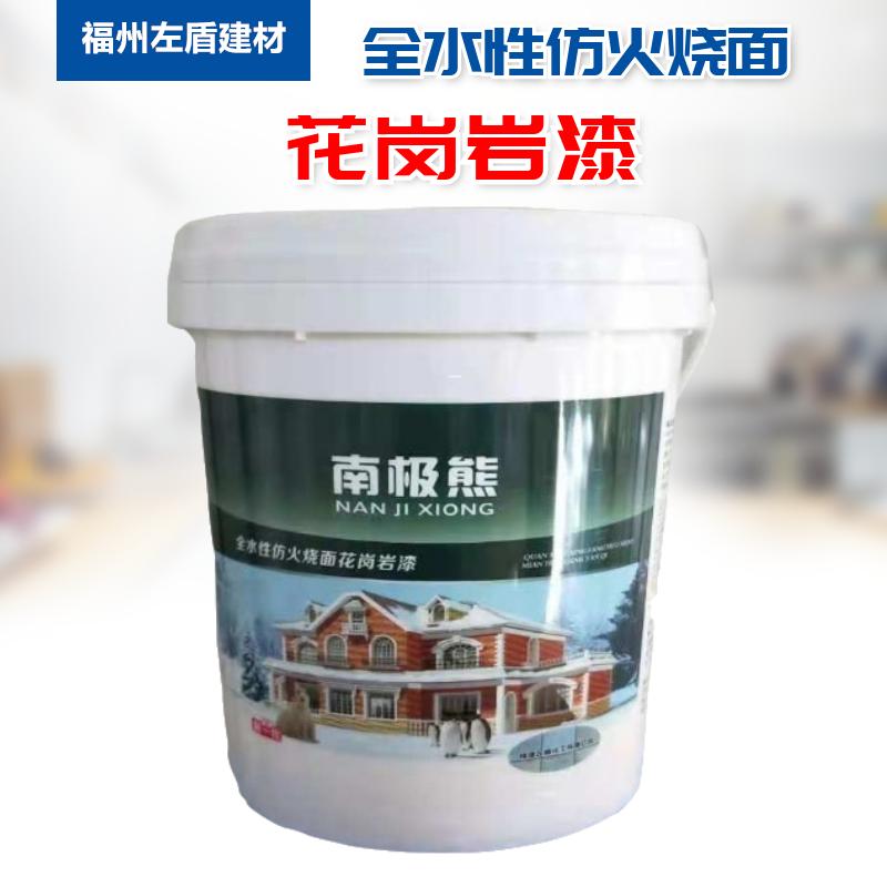家庭装修用哪种内墙乳胶漆好?