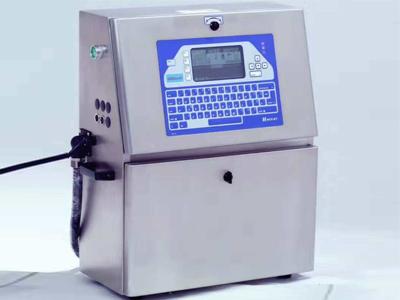 小字符喷码机