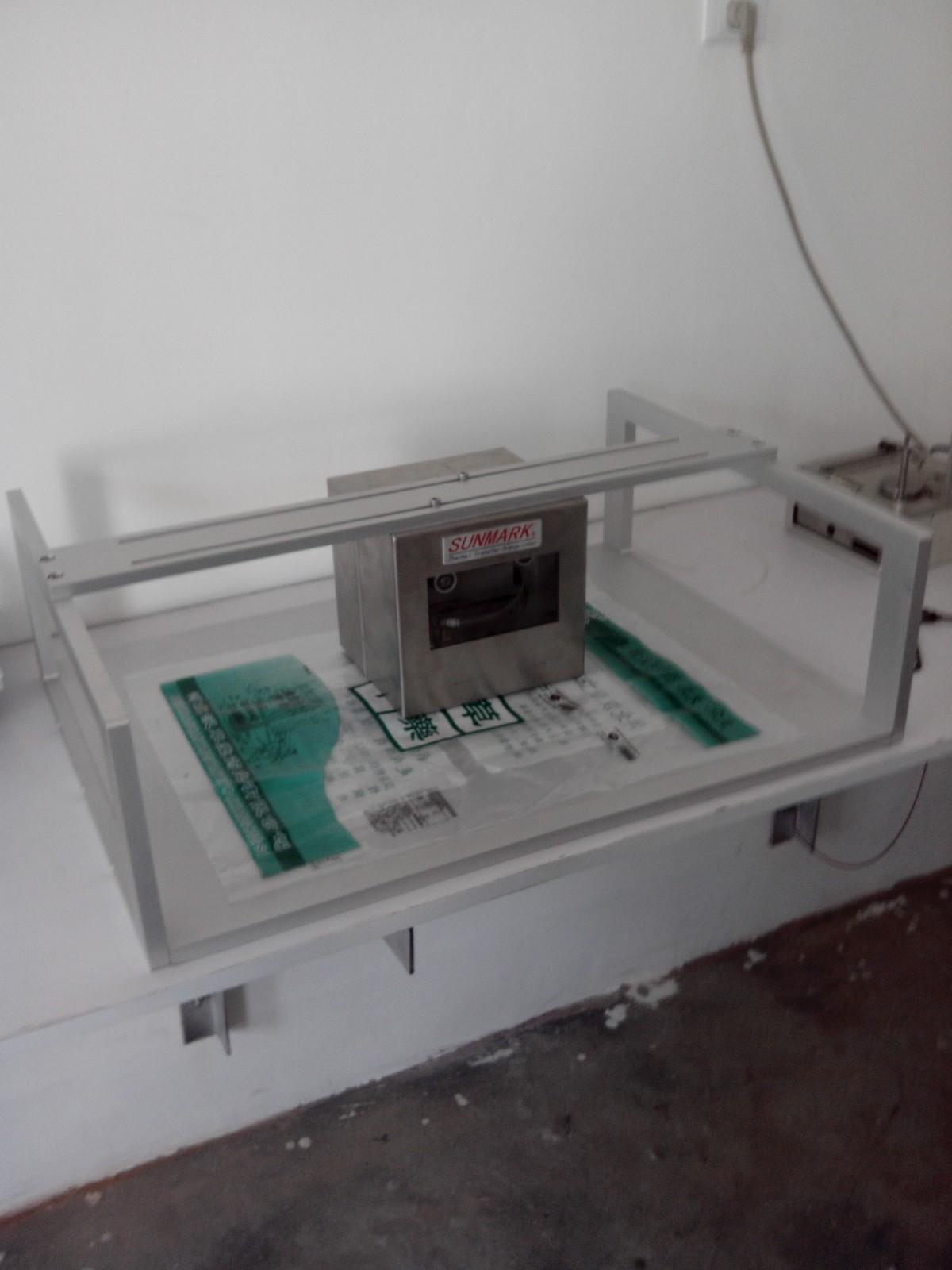 熱轉印機打碼機