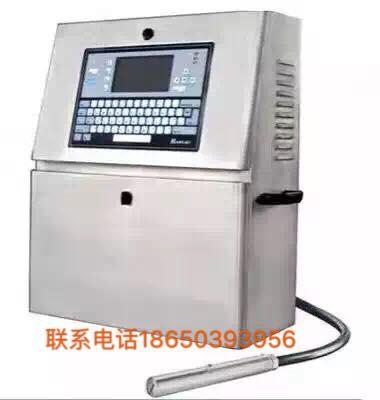 漳州小字符噴碼機