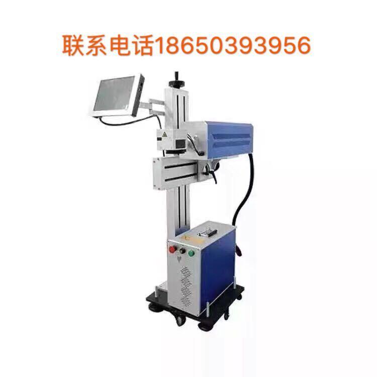 光纖激光噴碼機--30W