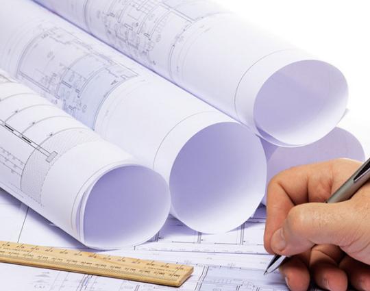 工程设计专业资质