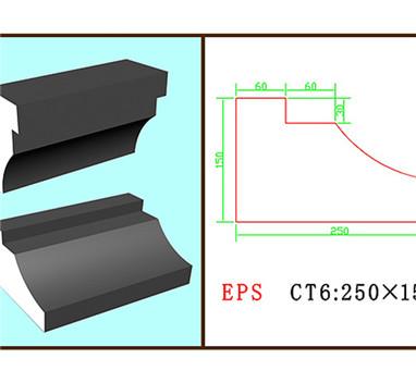 福州EPS线条构件