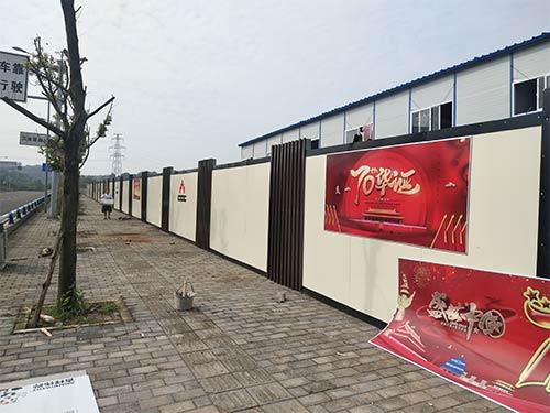 重庆外建物料加工