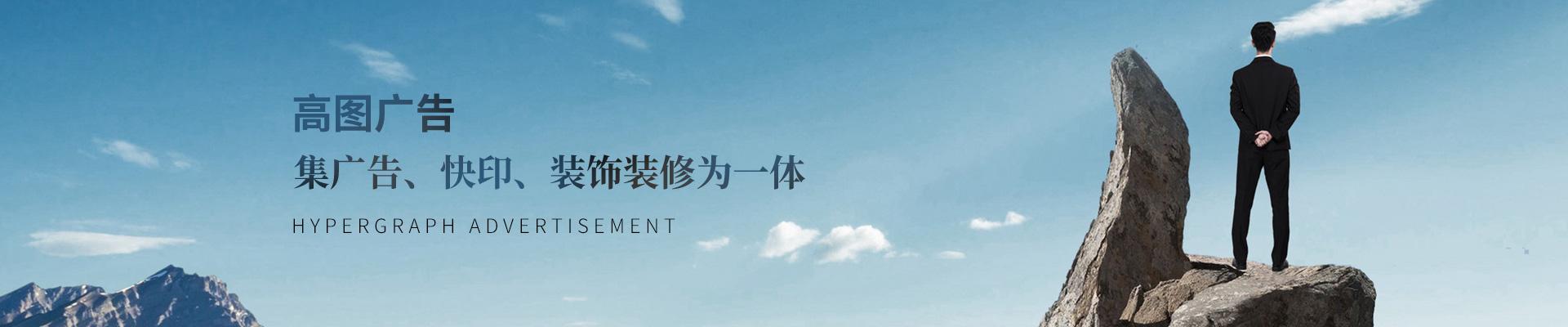 九龙坡地产楼顶大字广告