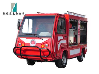 2座封闭电动消防车EG6023F