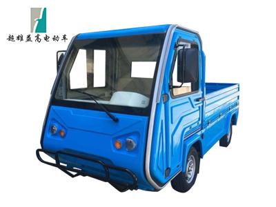 2座电动货车EG6023H/1吨