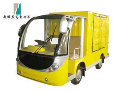 2座电动观光车改餐车