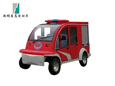 4座消防车EG6010F(封闭驾驶室)