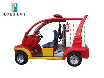 2座电动消防车EG6012F