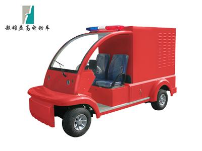 2座电动消防车EG6011F