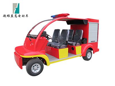 4座电动消防车EG6010F