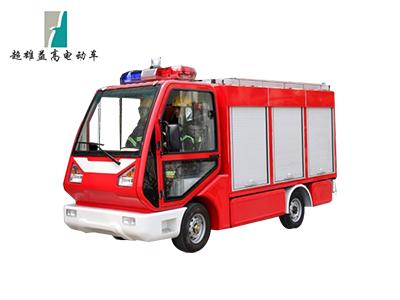 2座电动消防车EG6040F