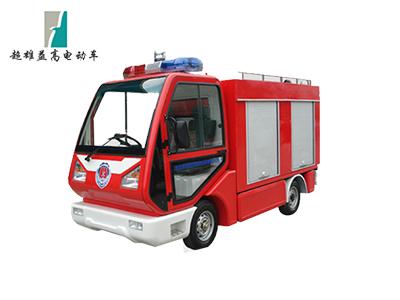 2座电动消防车EG6020F