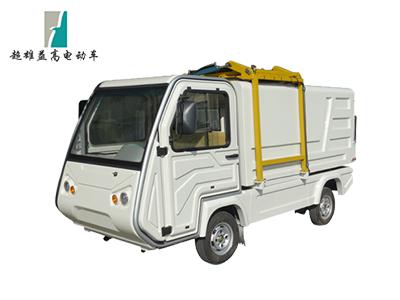 2座侧装式垃圾车EG6033X