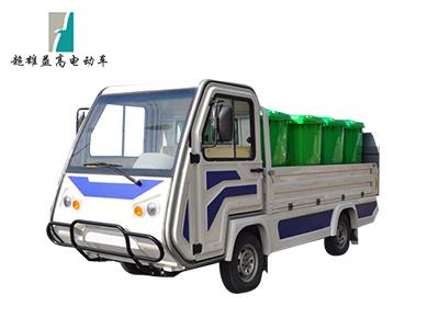 电动货车1T-5T