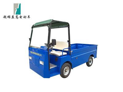 2座电动货车带软顶棚EG6030H/1.5吨
