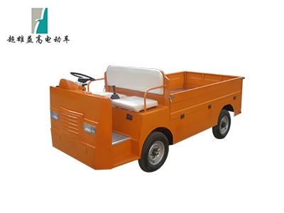 2座电动货车EG6030H /1.5吨
