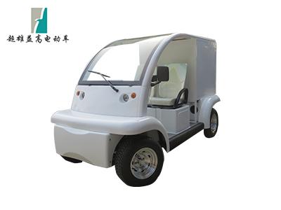 2座电动餐车EG6043KXC