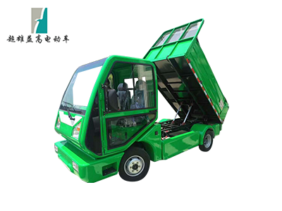 2座电动货车EG6022H/1吨