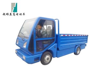 2座电动货车EG6042H/2吨