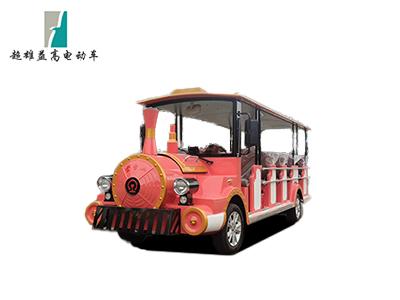 14-28座燃油小火车款