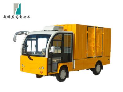 2T高货箱货车带空调
