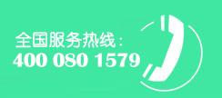 博雅门窗全国服务热线400-080-1579