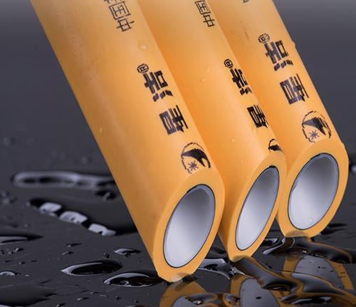 直熔型铝塑稳态复合管
