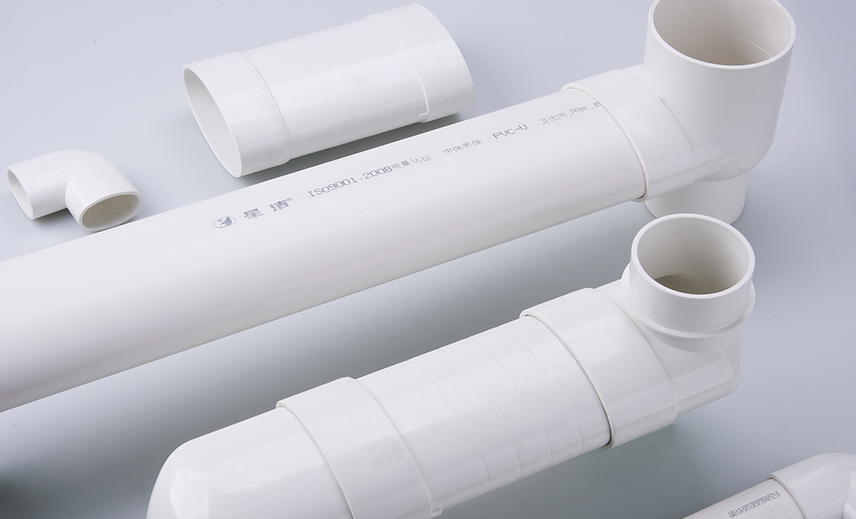 PVC-U漩流降噪单立管