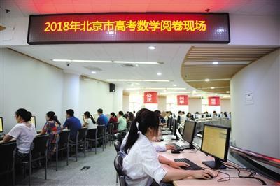 北京高考阅卷过半老师们还在努力批卷中_家用五金工具组合