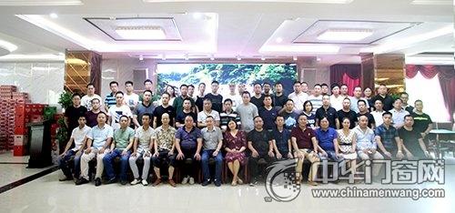 广东五金商城小程序 重庆木门家具企业组团考察开州家居产业园