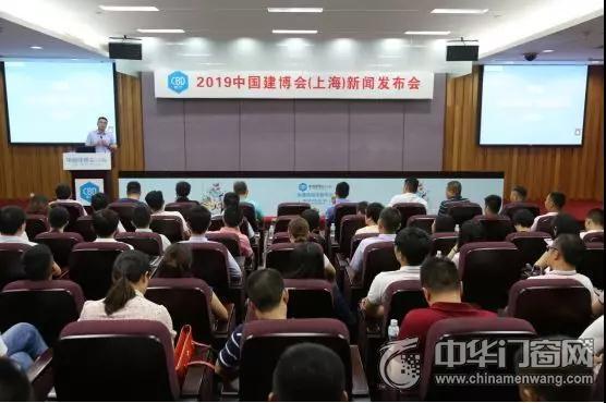 浙江网上五金商城 强强联合 2019中国建博会将再度闪耀虹桥