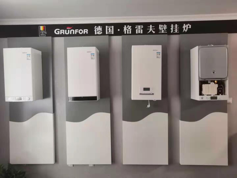 格雷夫(大明宫)店