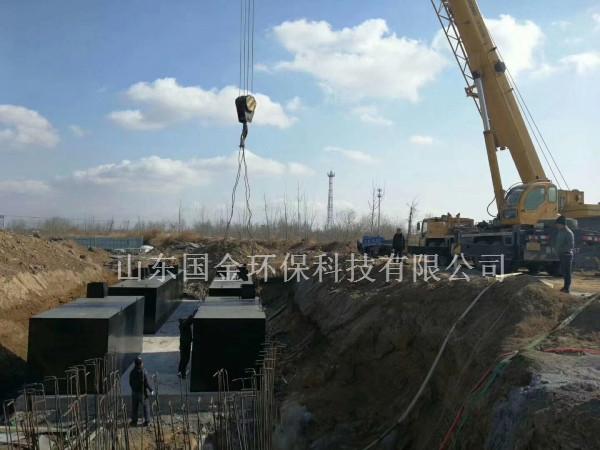 大型地埋式污水处理设备