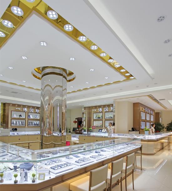 西安中国黄金