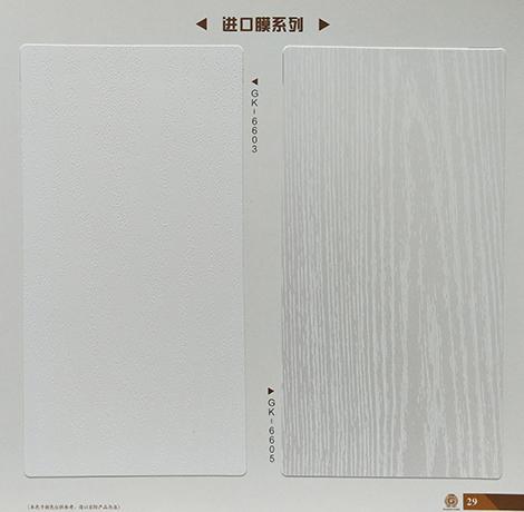 ��宸�浜������茬�e�肩�-29