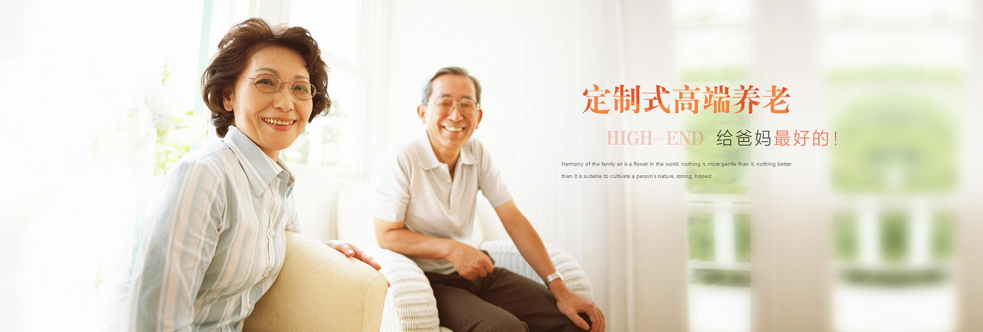 桂林养老院提醒老年人要注意保健